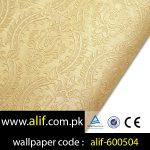 alif-WP-26-600504