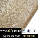 alif-WP-26-600507