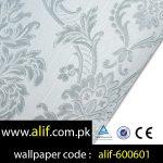 alif-WP-26-600601