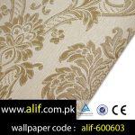 alif-WP-26-600603