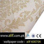 alif-WP-26-600704