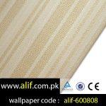 alif-WP-26-600808
