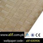 alif-WP-26-600906