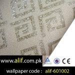 alif-WP-26-601002