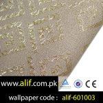 alif-WP-26-601003