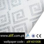 alif-WP-26-601008