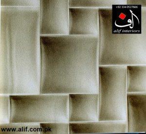 alif-AN-14230