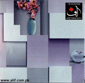 alif-AN-14242