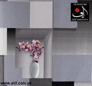 alif-AN-14244