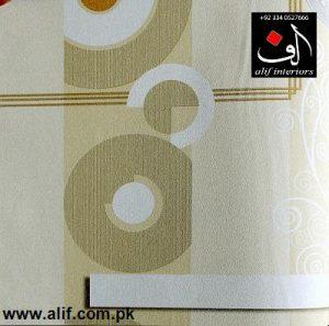 alif-AN-14260