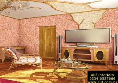 alif-wallgrace-4a
