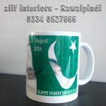 Mug 14 August alif Interiors