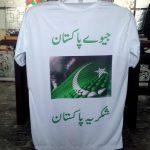 Tshirt 14 August alif Interiors