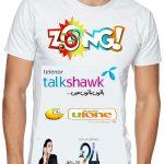 alif-T shirt-4
