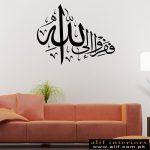 alif-vinyl art-029