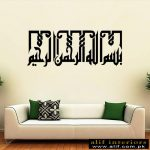 alif-vinyl art-030