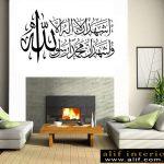 alif-vinyl art-034