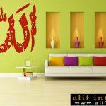 alif-vinyl art-037