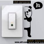 alif-vinyl art-179